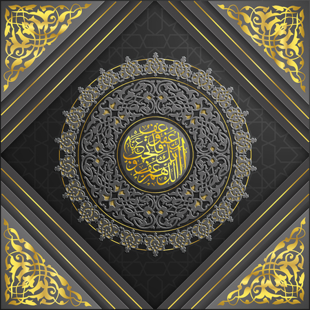 Ramadan Kareem greeting islamic floral pattern with beautiful arabic calligraphy for background, cover, greeting card and banner. Translation of text : May Generosity Bless you during the holy month and Blessed Festiva