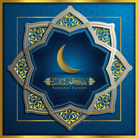 Ramadan Kareem greeting islamic floral pattern with beautiful arabic calligraphy for background, cover, greeting card and banner. Translation of text : May Generosity Bless you during the holy month and Blessed Festival