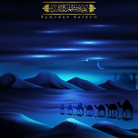 Ramadan Kareem with  beautiful Arabic calligraphy and Arabian land by riding on camels accompanied by sparkles of stars, mosque. Translation of text : May Generosity Bless you during the holy month Illustration