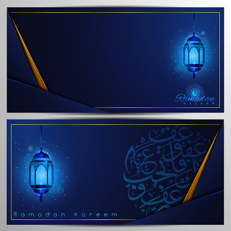 Ramadan Kareem beautiful greeting banner template islamic vector design with arabian lanterns & mosque - Vector . Translation of text :  O Allah, indeed you are very forgiving, forgive our sins