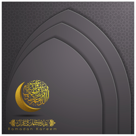 Ramadan Kareem beautiful greeting card template islamic vector design with arabian lanterns & mosque - Vector . Translation of text :  O Allah, indeed you are very forgiving, forgive our sins