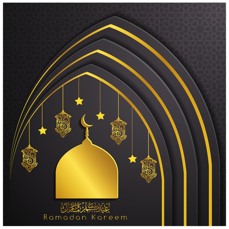 Ramadan Kareem mosque doom with arabic calligraphy for islamic greeting and banner vector background.Translation of text : Ramadan Kareem - May Generosity Bless you during the holy month.