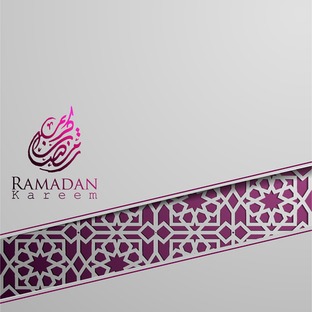 Ramadan Kareem islamic greeting card banner background with beautiful islamic calligraphy and pattern. Translation of text : Blassed Festival - Vector
