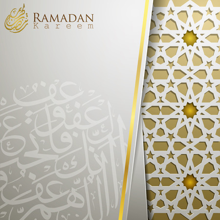 Ramadan kareem beautiful greeting card background with beautiful arabic calligraphy & islamic pattern. Translation of text : O Allah, indeed you are very forgiving, forgive our sins