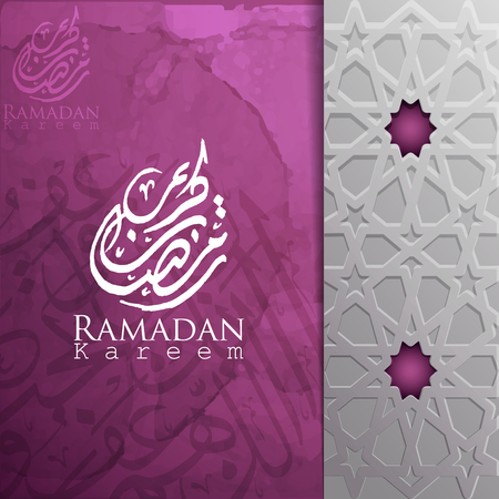 Ramadan Kareem greeting background watercolor sketch with beautiful islamic pattern - Translation of text : Ramadan Kareem - May Generosity Bless you during the holy month - Vector