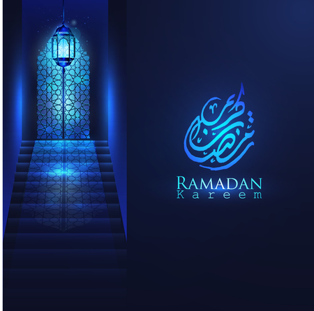 Ramadan Kareem beautiful mosque door with arabic pattern, glowing lantern & stair for islamic greeting vector background. Translation of text : May Generosity Bless you during the holy month. Vector