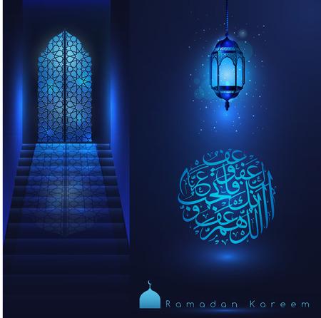 Ramadán Kareem hermosa puerta de la mezquita con patrón árabe y linterna brillante para el fondo de vector de saludo islámico. Traducción del texto: Que la generosidad te bendiga durante el mes sagrado - Vector