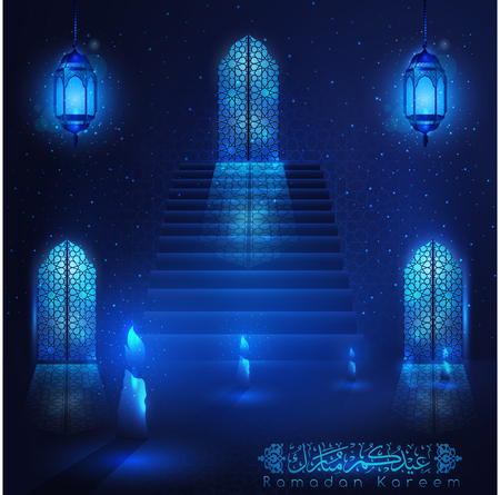 Ramadan Kareem glowing mosque doors with arabic pattern & lanterns for islamic greeting vector background. Translation of text : Ramadan Kareem- May Generosity Bless you during the holy month -Vector Illustration