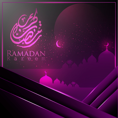 Ramadan Kareem islamic greeting card template withislamic calligraphy, glowing mosque and moon background. Translation of text : O Allah, indeed you are very forgiving, forgive our sins Illustration