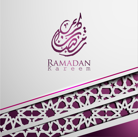 Ramadan Kareem islamic greeting card banner background with beautiful islamic calligraphy and pattern. Translation of text : Blassed Festival & O Allah, indeed you are very forgiving, forgive our sins