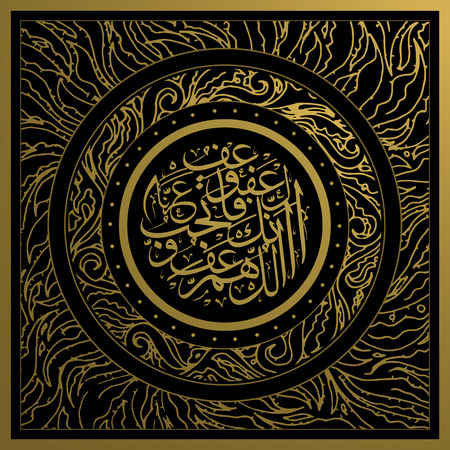 Ramadan Kareem greeting islamic floral pattern with beautiful arabic calligraphy for background, greeting card and banner translation of text : O Allah, indeed you are very forgiving, forgive our sins