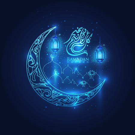 Ramadan Kareem glow arabic lantern, moon & stars islamic crescent with beautiful arabic calligraphy - Translation of text : Ramadan Kareem - May Generosity Bless you during the holy month