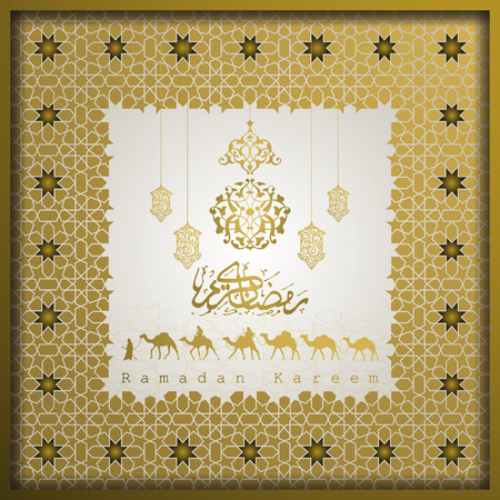 Ramadan Kareem with beautiful greeting line pattern, arabic calligraphy and arabian traveller on camel for background, benner and greeting card. -May Generosity Bless you during the holy month- vector Illustration