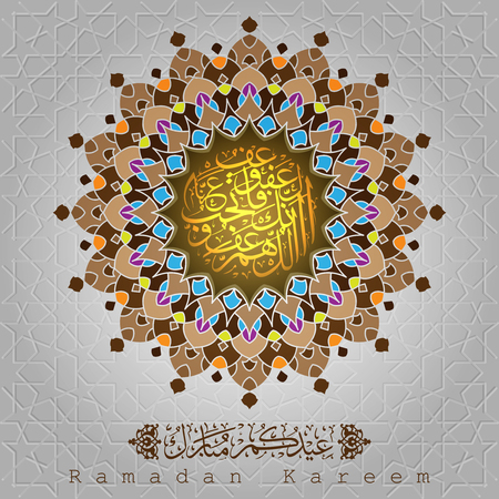 Ramadan Kareem greeting islamic floral pattern with beautiful arabic calligrafi for background, greeting card and banner. translation of text : O Allah, indeed you are very forgiving, forgive our sins