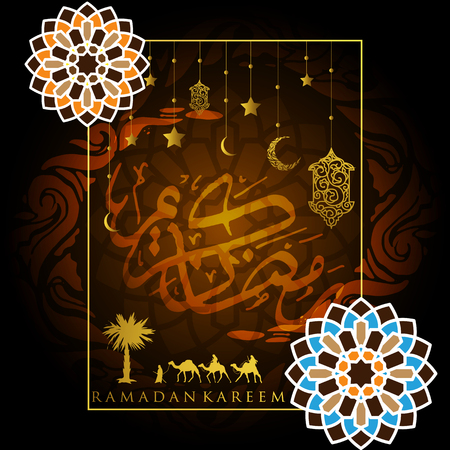 Ramadan Kareem beautiful greeting vector background with arabic calligraphy, floral pattern and arabian traveller on camel