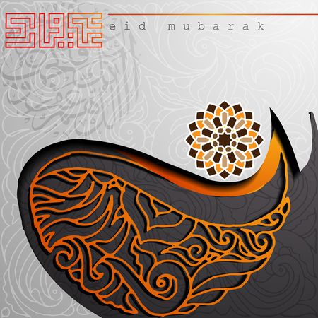 Eid Mubarak islamic greeting crescent moon and arabic calligraphy with beautiful pattern for greeting card, banner and background - Translation of text : Blessed festival 向量圖像