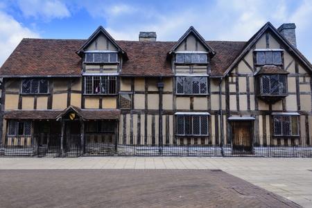 William Shakespeares birthplace - Stratford upon Avon, England