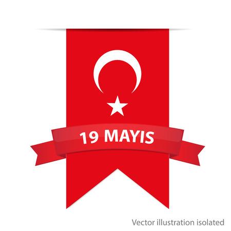 sovereignty: May 19th Turkish Commemoration of Ataturk Illustration