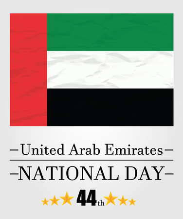 abudhabi: UAE 44th National Day