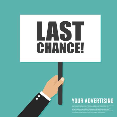 Last Chance Иллюстрация
