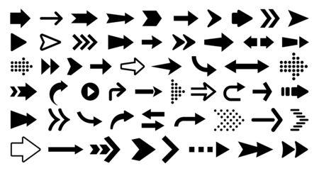 Vector illustration of arrow icons set