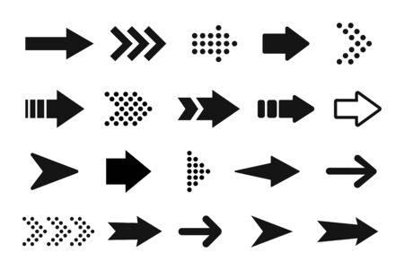 Arrow icon. Mega set of vector arrows Illustration
