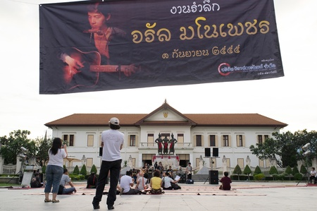 reminiscent: CHIANGMAI,THAILAND-SEP. 3:Folk music is reminiscent of Lanna Jaran Manopetch.People gathered to listen to commemorate the late artist at Kings Monument plaza.on September 3,2012 in Chiangmai,Thailand. Editorial