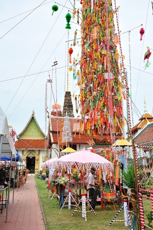 hariphunchai: LAMPHUN,THAILAND - SEPT. 29 : Salak Yom tradition,Traditionally done since ancient times to the present. Merit for the deceased ancestors. at Hariphunchai temple on Sept. 29, 2012 in Lamphun,Thailand