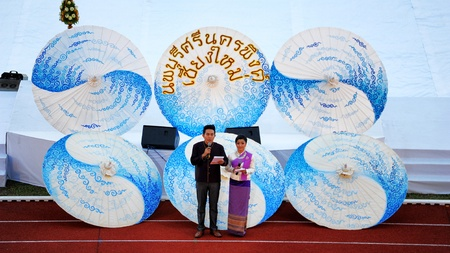 umbella: CHIANG MAI, THAILAND - DECEMBER 9 : CHIANG MAI GAMES. The opening ceremony of the 41st National Games at The 700th Anniversary Stadium on December 9, 2012 in Chiang mai,Thailand   Editorial