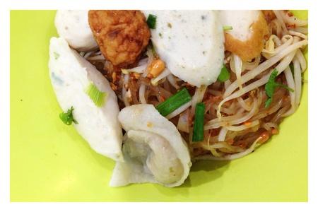 closeup: Thai noodle Stock Photo