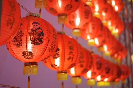 multicolor lantern: Lantern festival