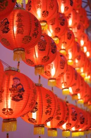 Lantern festival photo