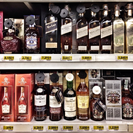 hard sell: Assorted brands of hard liquors Stock Photo