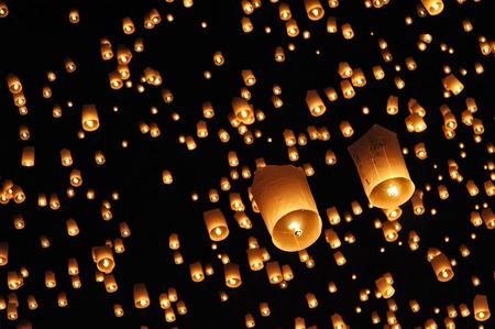 yeepeng: Thailand lanterns style Stock Photo