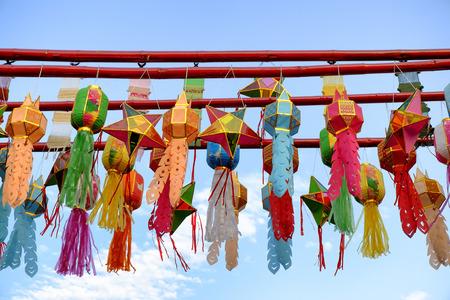 loi: Lantern festival in Thailand Stock Photo