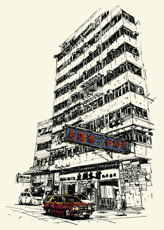 Buildings and taxi on street sketchbook : Hong Kong. Ilustração