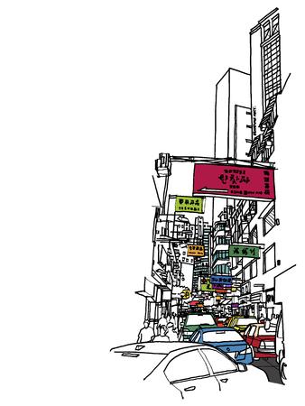 hongkong: Buildings on market street sketchbook : Hong Kong.