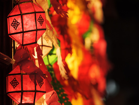Lanterns decoration : Loy Krathong festival in Chiang Mai Thailand.