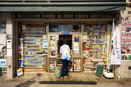 CHIBA JAPAN - MARCH 26, 2018 : Hanazakicho zone, Popular tourists walk Naritasan Omotesando road has a shop. The famous restaurant and destination is to pay homage to Naritasan Shinshoji temple. Editorial