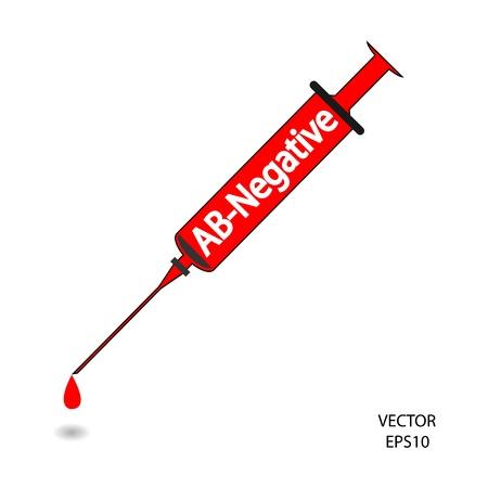 Medical syringe sign,hypodermic syringe symbol,needle ,vector Stock Vector - 18194710