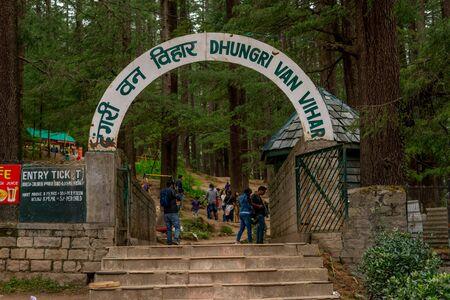 Manali, Himachal Pradesh, India - May 27, 2019 : van vihar - hidimba temple - Editöryel