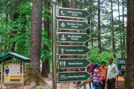 Manali, Himachal Pradesh, India - May 07, 2019 : Sign board in van vihar national park in himalayas -