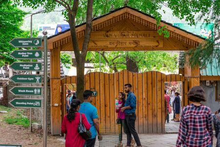 Manali, Himachal Pradesh, India - May 07, 2019 : main gate of van vihar national park in himalayas -