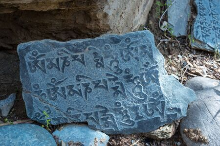 Budhist Prayer Stone in Himalayas, Lahual Himachal -