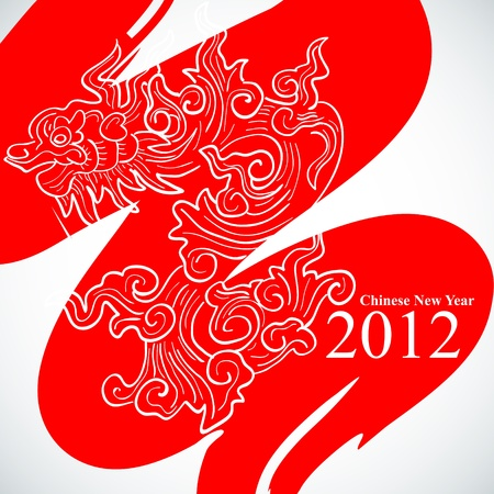 lunar new year: Vector chinese New year greeting card