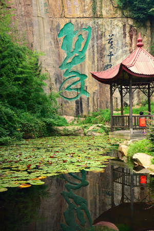 attractions: China tourist attractions