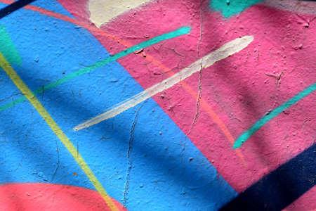 Graffiti cieniowane kolorami Publikacyjne