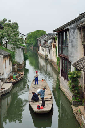 zhouzhuang: The Chinese people in the south of the Yangtze River