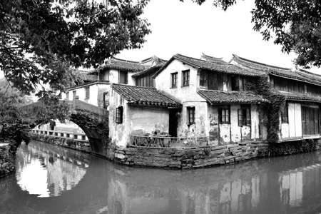 architecture bungalow: Folk architecture of ancient town in South China Stock Photo