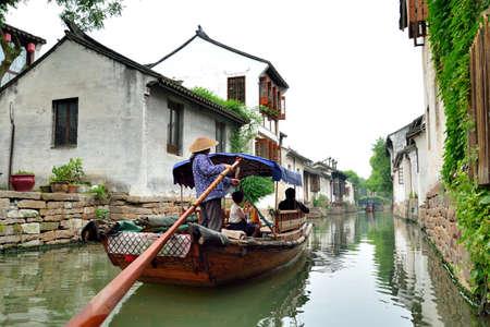 zhouzhuang: Southern China Editorial